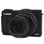 Canon powershot g1 x mark ii review vanity