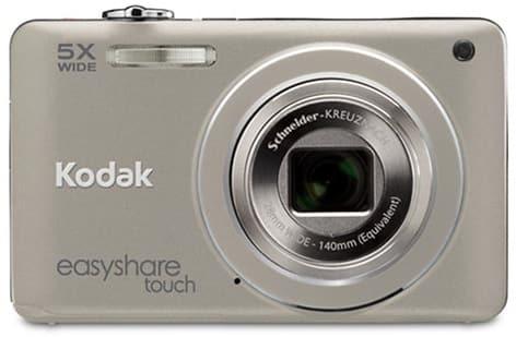 Product Image - Kodak  EasyShare M5370