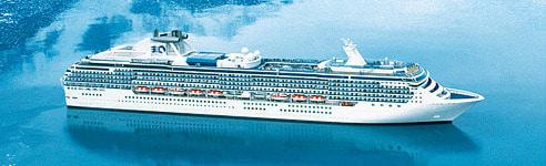 Product Image - Princess Cruises Island Princess