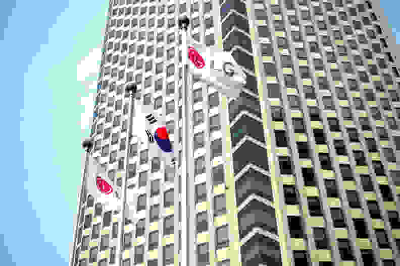 LG Twin Towers in Seoul.