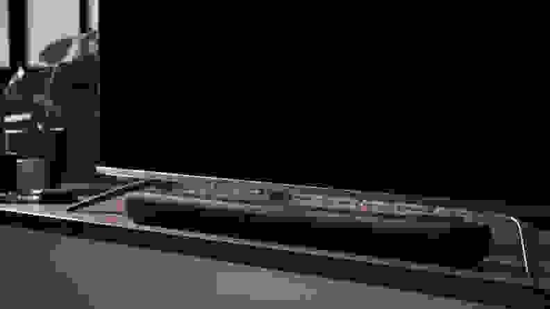 Yamaha-YAS-209-header