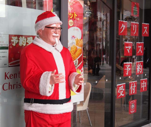 Colonel Santa