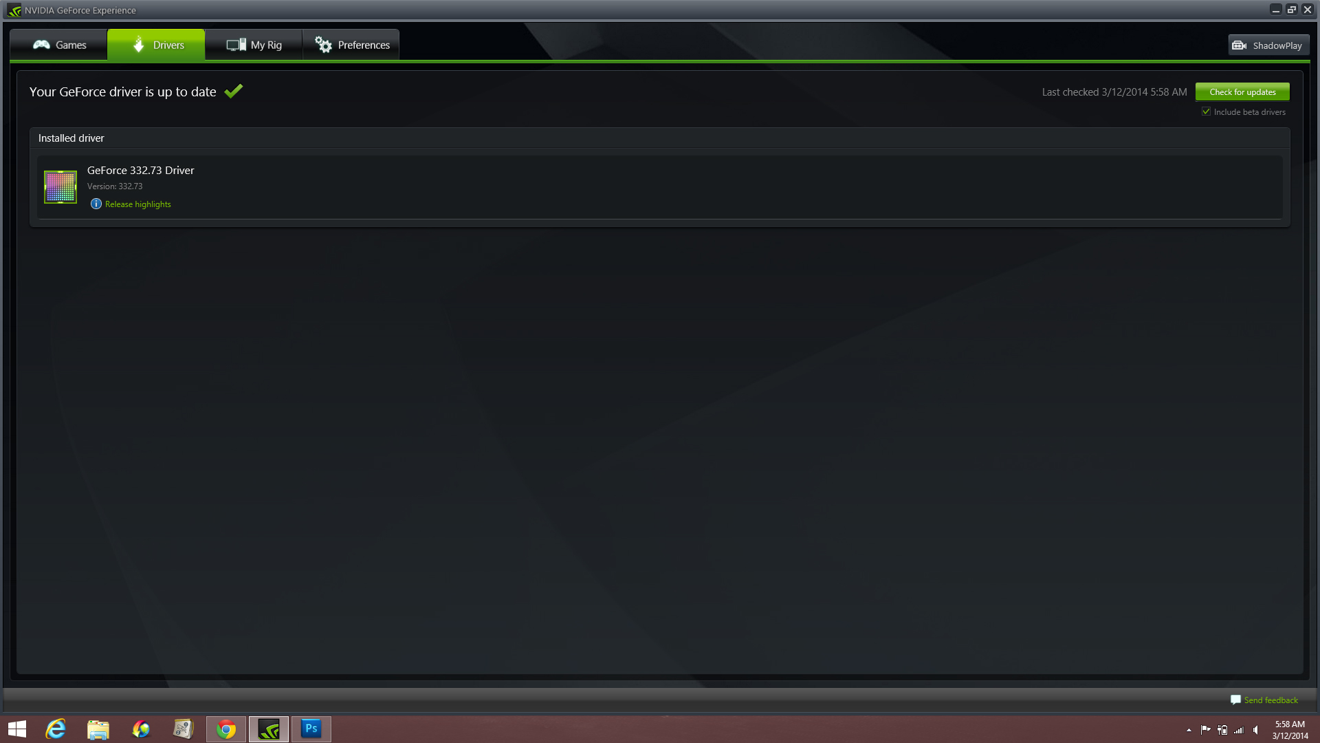 The driver update feature on Nvidia GeForce Experience