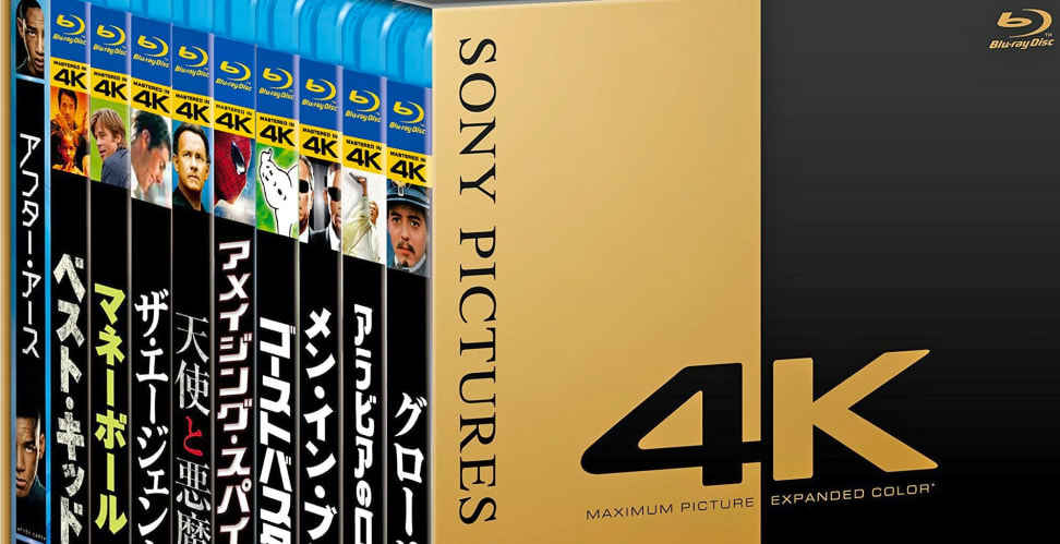 An image of the proposed 4K Blu-ray packaging