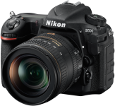 Product image of Nikon D500