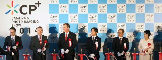 CPPlus-Opening-Ceremony-hero.jpg