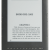 Amazon kindle front