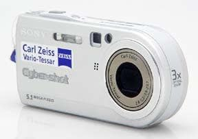 Product Image - Sony Cyber-shot DSC-P100