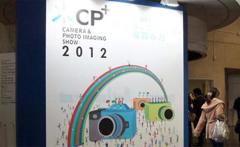 cpplus2.jpg