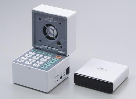 cube-remote-small.jpg