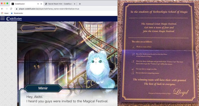 Codeillusion_festival_invitation