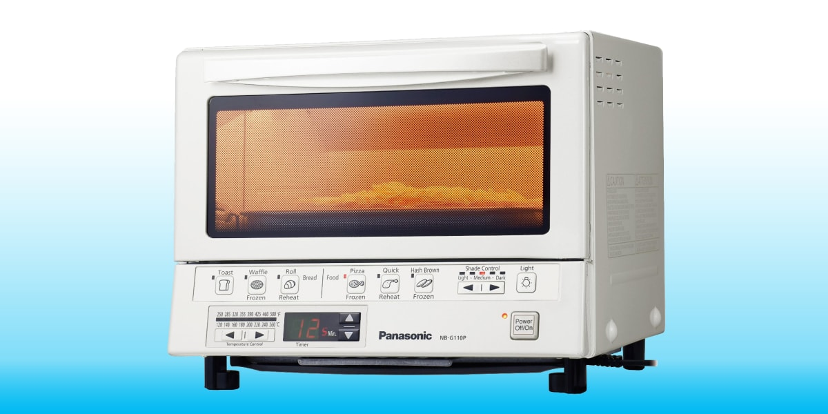 Panasonic Flashxpress Nb G110p Toaster Oven Drops To 100