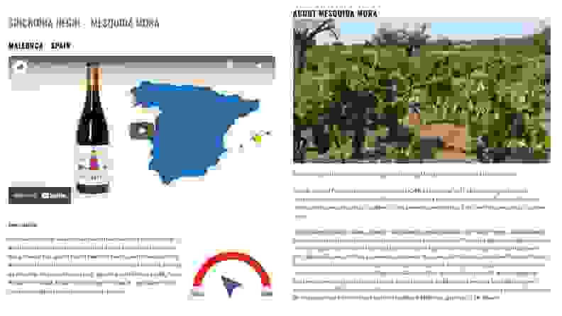 Screenshots of fact sheets for a red wine made in Mallorca, Spain.