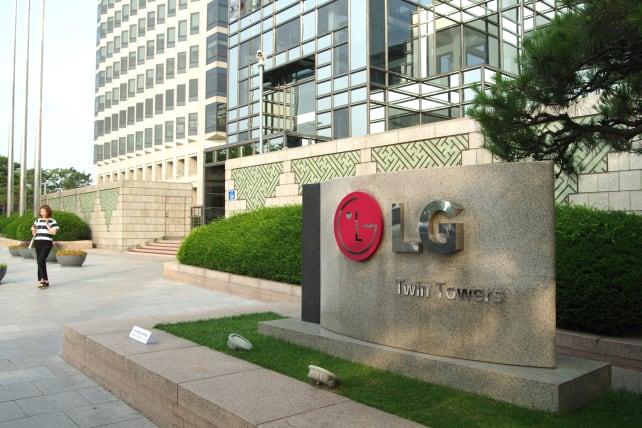 LG Twin Towers, Seoul
