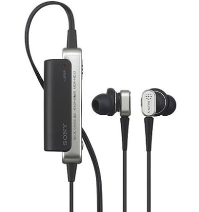 Product Image - Sony MDR-NC22