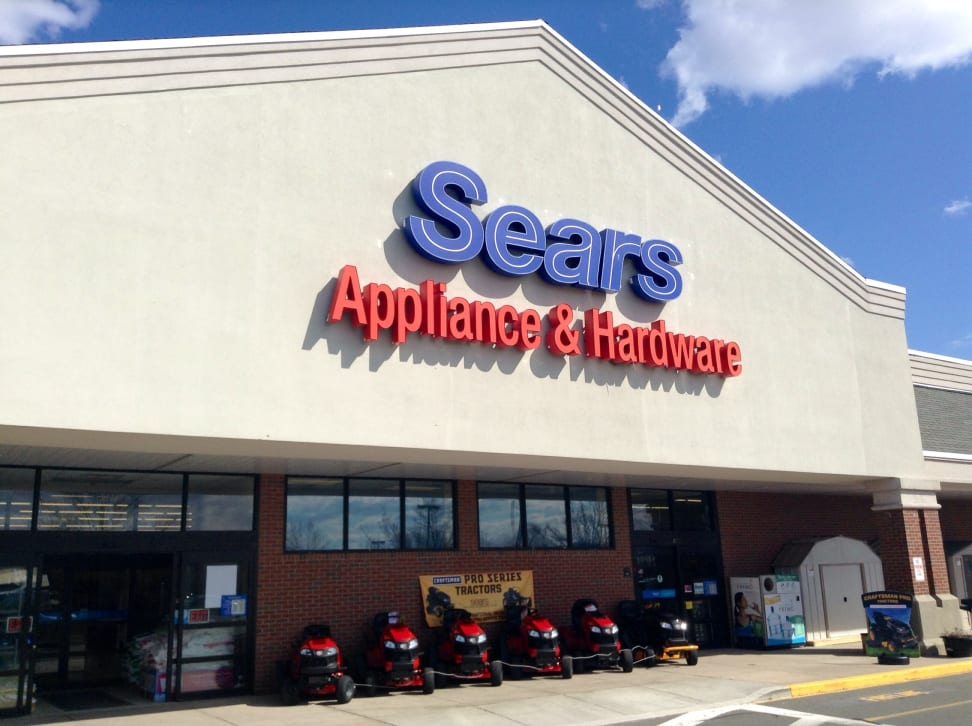 A Sears Appliance & Hardware outlet