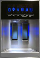 Whirlpool WRX735SDBM Dispenser