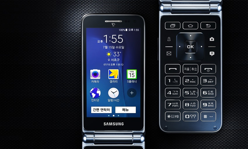 Samsung's new Android-operating flip phone, the Galaxy Folder