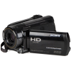 Product Image - Sony HDR-XR520V