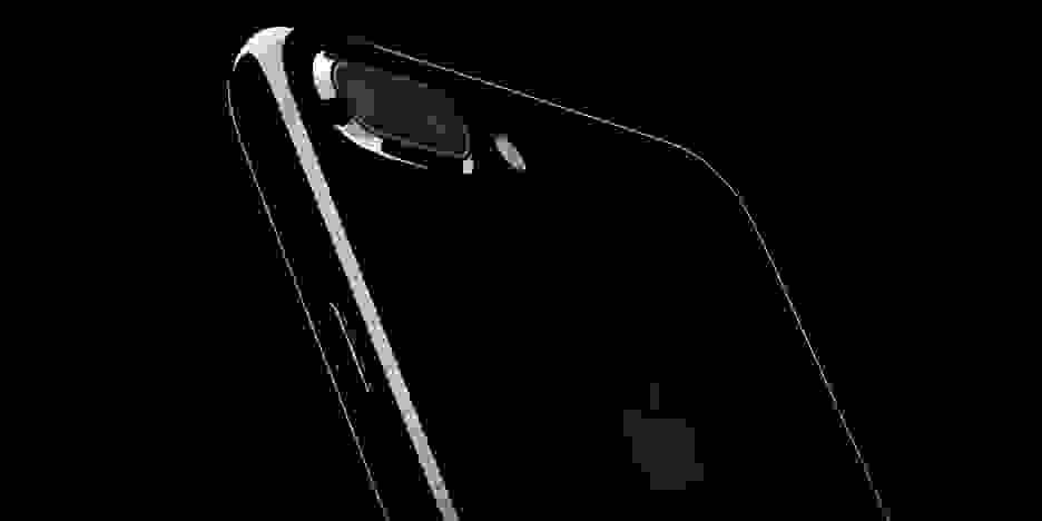 The jet black iPhone 7 from Apple