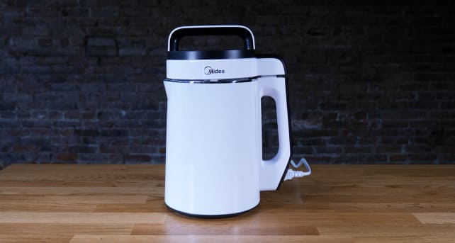 Midea NRG Milk Extractor