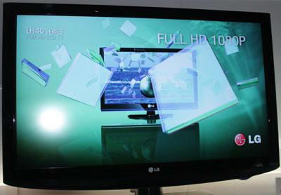 LG_42LH20_front.jpg