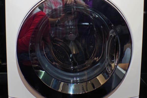 The LG Centum washing Machine.