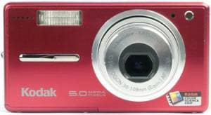 Product Image - Kodak EasyShare V530