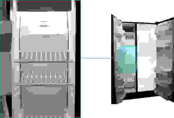 Freezer Main 2 Image