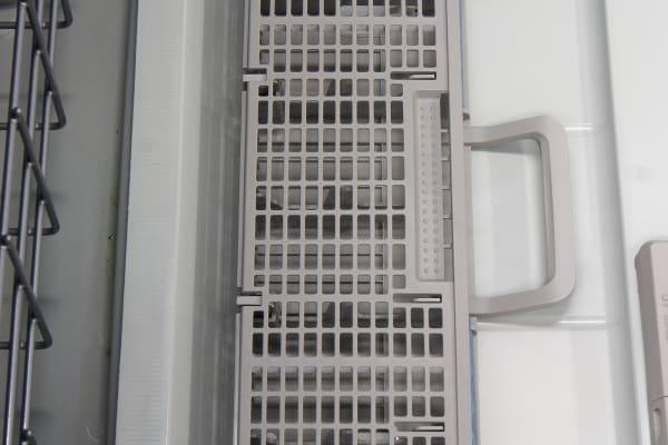 Whirlpool WDF530PAYM cutlery basket
