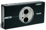 Product Image - Kodak EasyShare V570