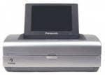 Product Image - Panasonic KX-PX20