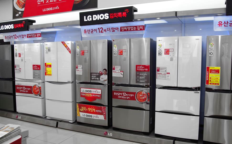 Kimchi Refrigerators in Seoul, South Korea
