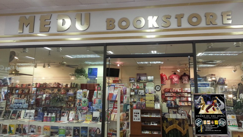Exterior view of a bookstore in a mall