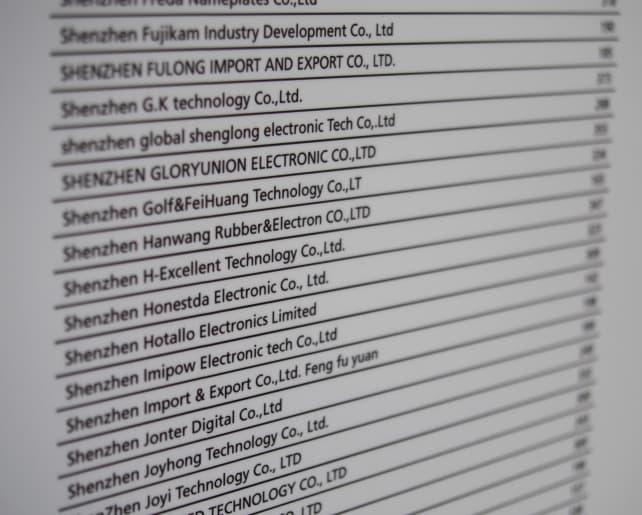 Shenzhen-based companies at IFA 2015