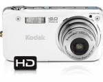 Product Image - Kodak EasyShare V1253
