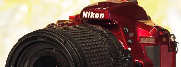 Nikon d5300 hero 400