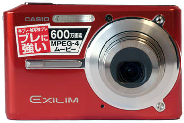 EX-S600-Front.jpg