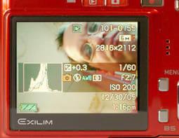 EX-S600-LCD.jpg