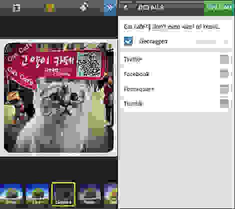 instagram-android1.jpg