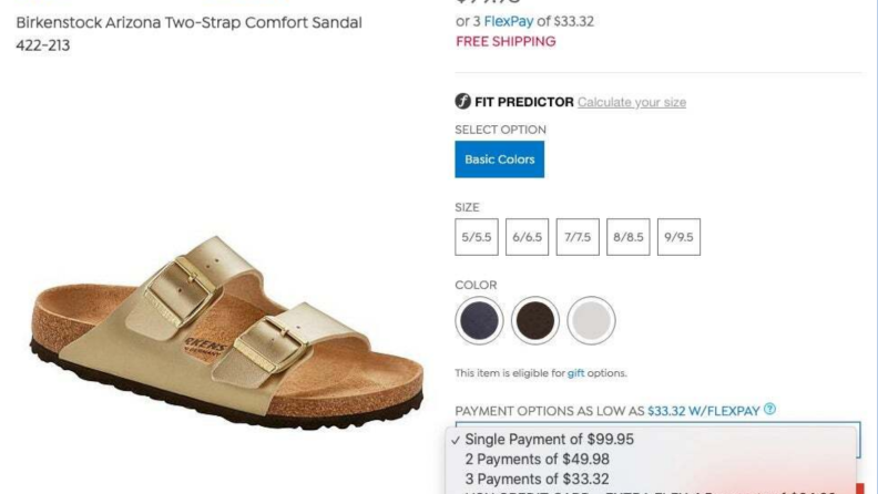 An image of a product landing page on HSN featuring the dropdown option for FlexPay.