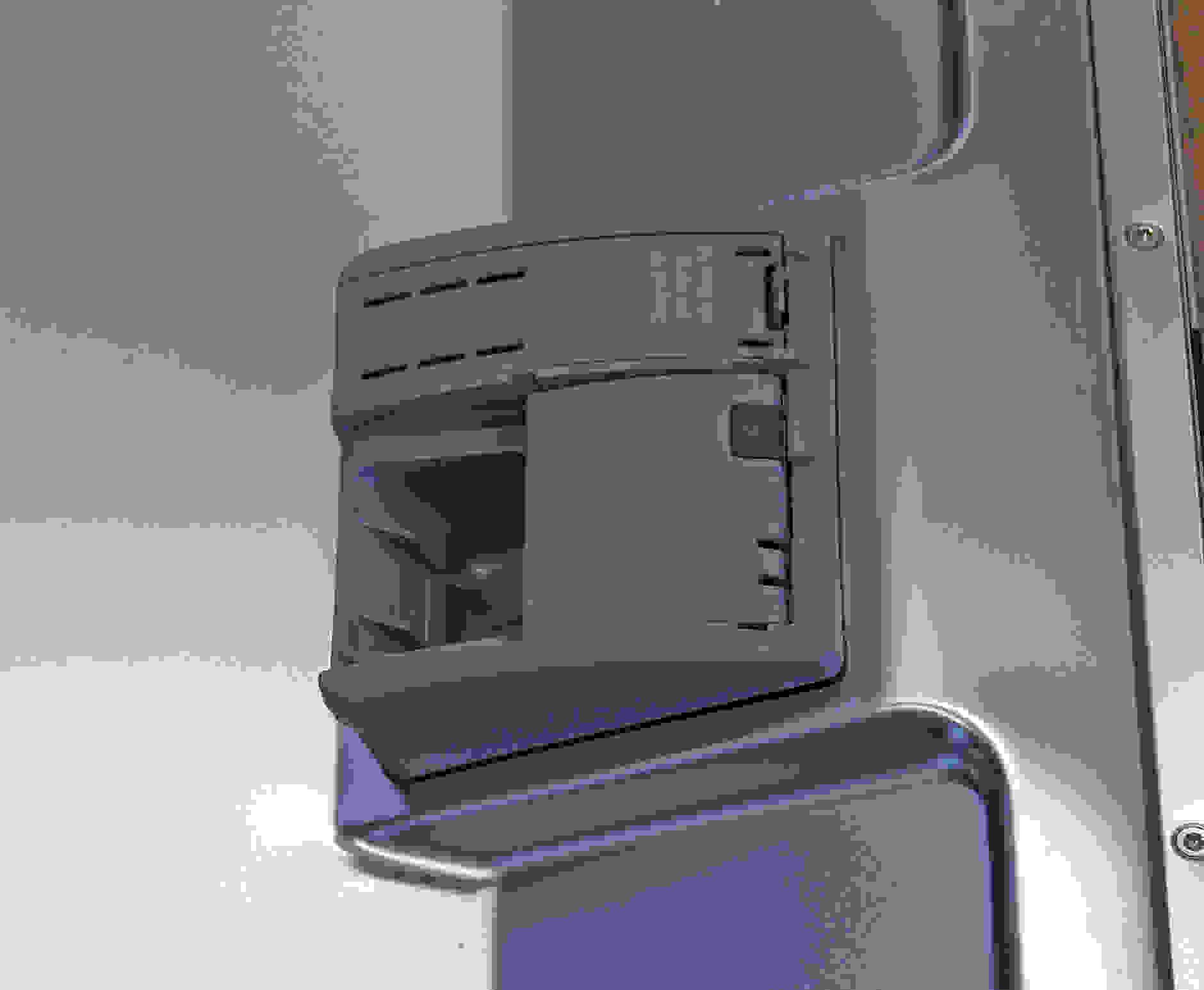 Bosch SHX7PT55UC detergent dispenser