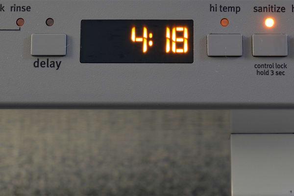 Maytag MDB8969SDM control panel