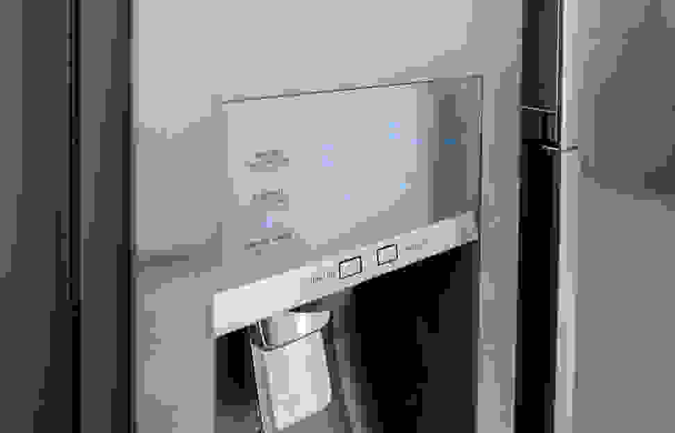 Samsung RH29H9000SR Controls