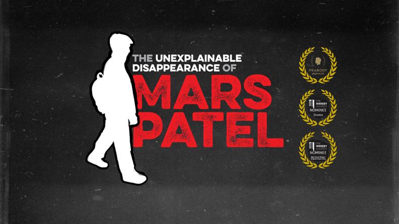 Mars Patel