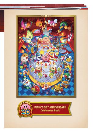 Kirby_bonusartbook.png