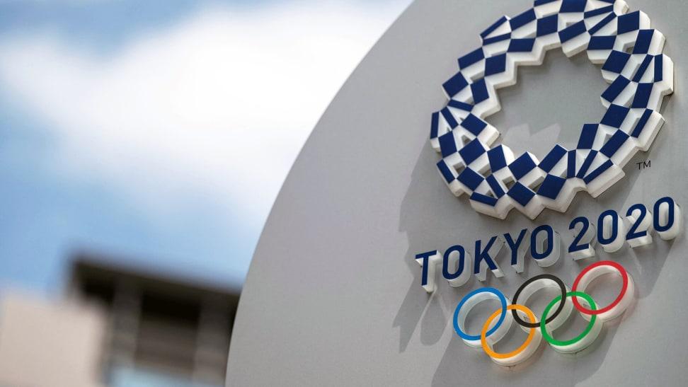 Tokyo 2020 Olympics banner