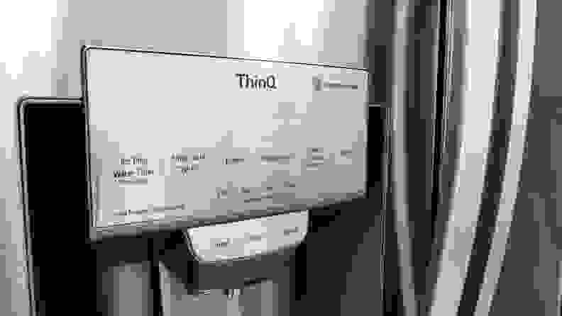 LG LRMVS3006S French door refrigerator review—dispenser