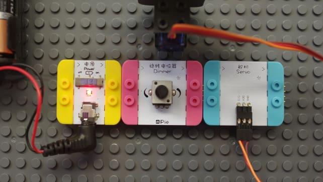 mpie_circuit