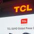 Tcl lineup hero 2